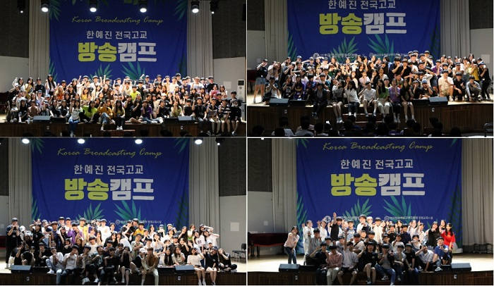 ▲ 2019전국고교 여름방송캠프 현장 (사진제공= 한.예.진)