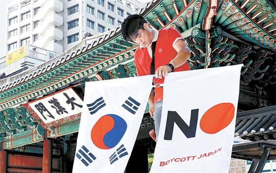 서울 중구(구청장 서양호)가 6일 오전 도심 한복판에 일본 보이콧을 알리는 배너를 설치했다가 오후 철거했다. [뉴스1]