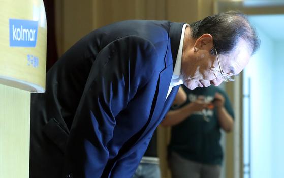 11일 윤동한 한국콜마 회장이 고개 숙여 사과하고 있다. [연합뉴스]