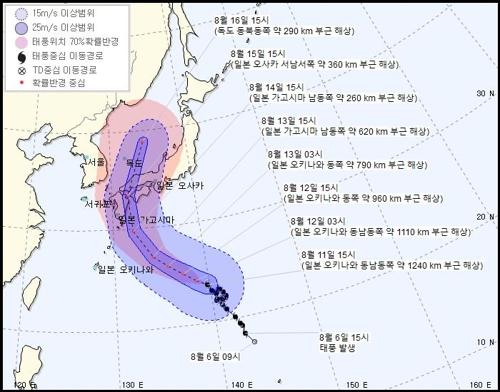 제10호 태풍 '크로사' 예상 경로. [기상청=연합뉴스]