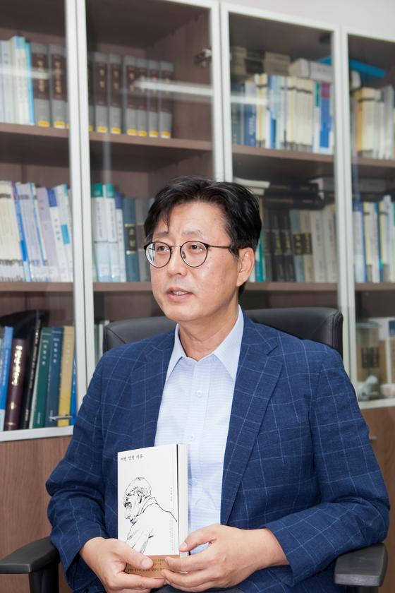 박주영 울산지법 부장판사의 모습. [사진 김영사]