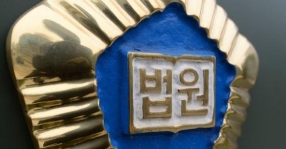 부동산 투기 혐의로 기소된 손혜원 무소속 의원에 대해 검찰이 제기한 부동산 몰수보전 청구가 기각된 것과 관련해 법원이 행정 착오라며 과실을 인정했다. [뉴스1]