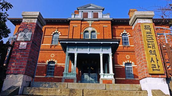 목포근대역사관. 1900년 건립돼 1907년까지 일본 영사관으로 사용되었다. [사진 한국관광공사]