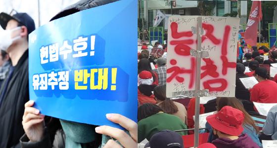 젠더 갈등은 온·오프라인을 막론하고 커지고 있다. 지난해 10월 홍대 누드모델 몰카 사건을 놓고 벌어진 당당위 시위(왼쪽)와, 혜화역 시위(오른쪽) 모습. [연합뉴스, 중앙포토]