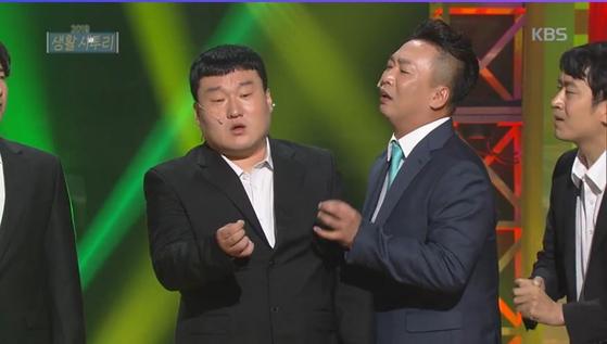 11일 방송된 KBS2 '개그콘서트'에서 가장 큰 인기를 끈 '생활사투리'. 2002~2004년 방송됐던 코너를 15년 만에 다시 무대에 세웠다. [방송 캡처]