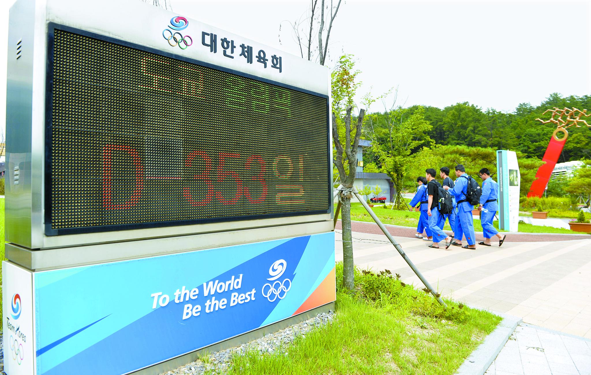 도쿄 올림픽 개막을 353일 앞둔 6일 진천선수촌. 프리랜서 김성태