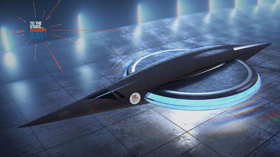 미국의 TTSA가 공개한 미래형 항공기 상상도. 전자기력으로 하늘을 날도록 설계할 예정이라고 한다. [사진 TTSA]