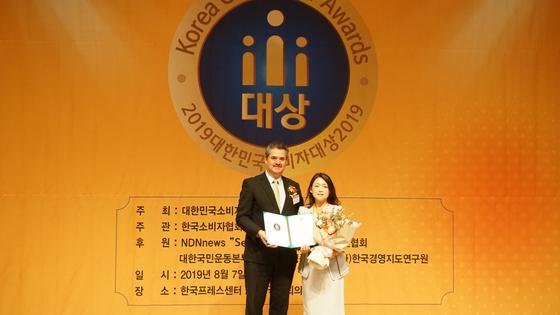 경희사이버대학교가 지난 8월 7일(수) 진행된 대한민국소비자대상에서 글로벌베스트브랜드부문을 수상했다.