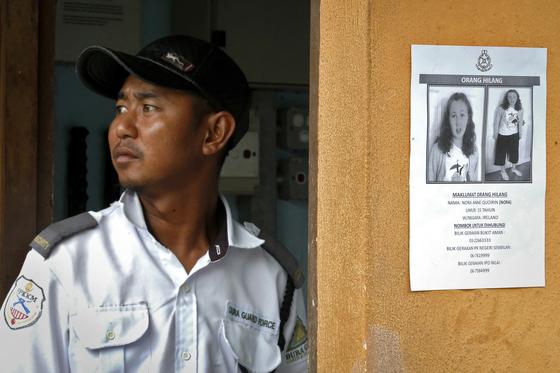말레이시아에서 발달장애 영국 소녀 실종 열흘째. [AP=연합뉴스]