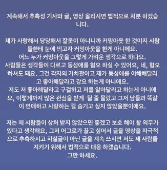 [사진 솜혜인 인스타그램]