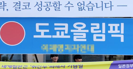 지난 7일 오후 경기도 수원역 앞 거리에 일본 정부의 경제 보복과 관련된 각종 현수막들이 부착돼 있다.[뉴스1]