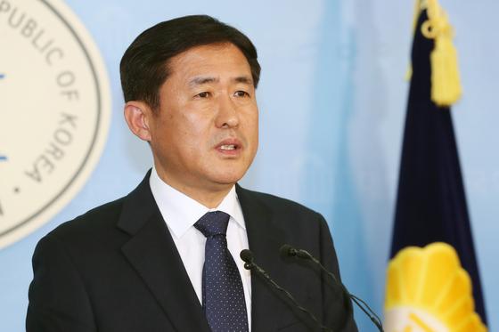 당 대변인으로 국회에서 언론 브리핑을 하던 때의 김정현 전 민주평화당 대변인. [뉴스1]