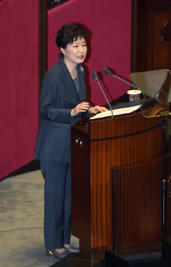 2015년 국회에서 '2016년도 예산안 시정 연설' 중인 박근혜 전 대통령. [청와대사진기자단]