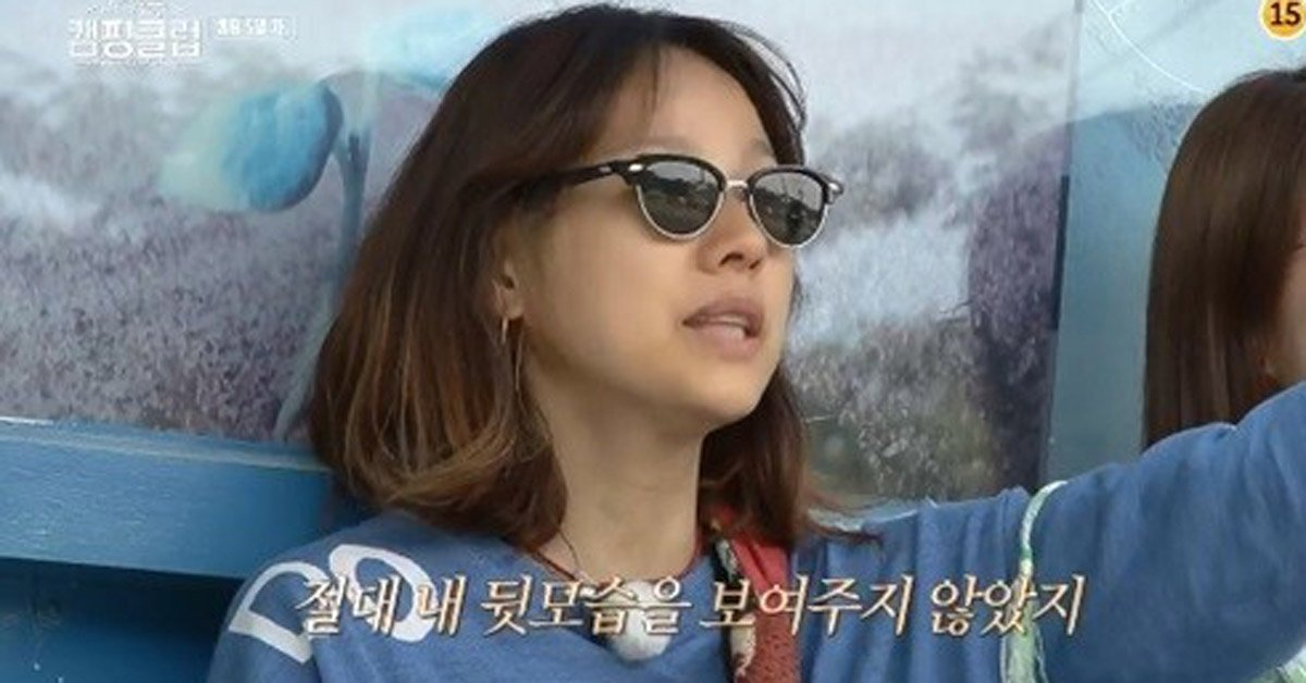 [JTBC 캠핑클럽 캡처]