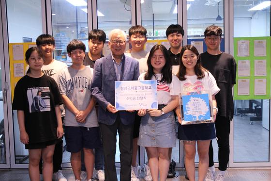 청심국제중고등학교 청예단 동아리가 지난 7월 22일 벼룩시장에서 얻은 수익금을 기부하기 위해 푸른나무 청예단을 찾았다. [사진 푸른나무 청예단]