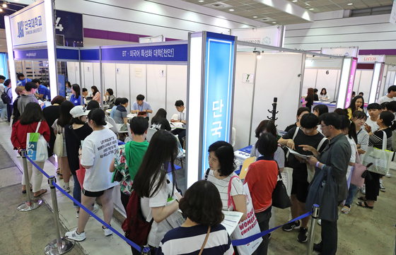 지난달 한국대학교육협의회가 주최한 2020학년도 수시 대학입학정보박람회를 찾은 수험생과 학부모. [연합뉴스]