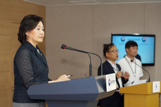 지난 13일 정부서울청사에서 중소기업 R&D 지원체계 혁신방안 관련 사전브리핑이 열렸다. [사진 중소벤처기업부]