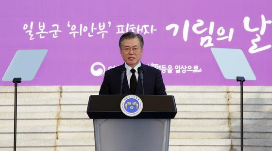 문재인 대통령이 지난해 8월 14일 충남 천안 국립 망향의 동산에서 열린 일본군 위안부 피해자 기림의 날 기념식에서 기념사하고 있다. [연합뉴스]