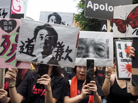 14일(현지시간) 대만 타이베이에서 진행된 위안부 피해자 집회. [EPA=연합뉴스]