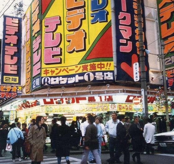 일본 아키하바라 전자상가. [중앙포토]