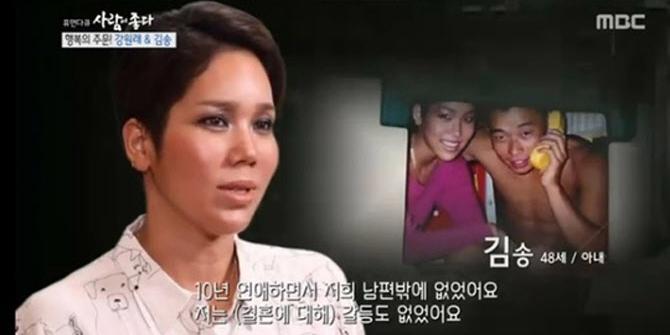 [사진 MBC 휴먼다큐 '사람이 좋다']