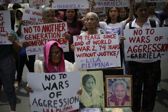 14일(현지시간) 필리핀 마닐라에서 진행된 위안부 피해자 집회. [EPA=연합뉴스]