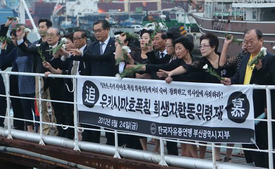 2012년 8월 24일 우키시마호 폭침희생자 위령제및 추모식이 부산 수미르공원에서 우키시마호 폭침 한국인 희생자 추모협회 주최로 열렸다. [중앙포토]