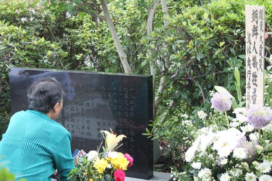 일본 도쿄 스미다(墨田)구 도립 요코아미초(橫網町) 공원에 있는 간토(關東) 대지진 당시 학살된 조선인 추도비.[연합뉴스]