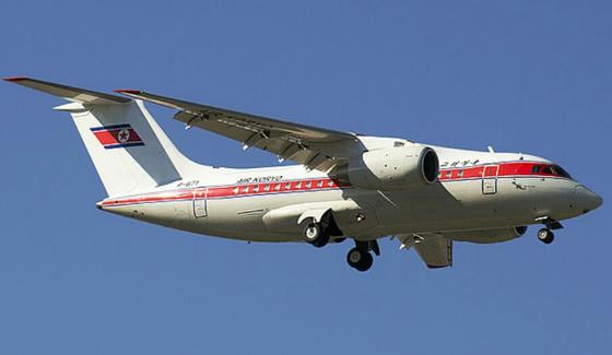 북한 고려항공이 보유한 러시아 안토노프사의 An-148 여객기. [조선중앙TV 캡처]