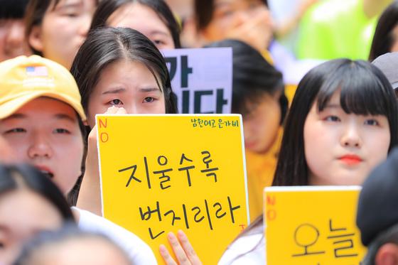 14일 1400회 수요시위에 참가한 시민들. 장진영 기자