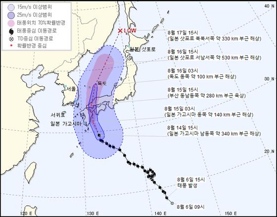 14일 오후 4시 기준 제 10호 태풍 크로사의 예상 경로.[자료 기상청]