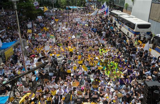 이날 집회에는 주최측 추산 약 2만여 명의 시민들이 함께했다. 장진영 기자