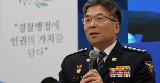 민갑룡 경찰청장. [연합뉴스]