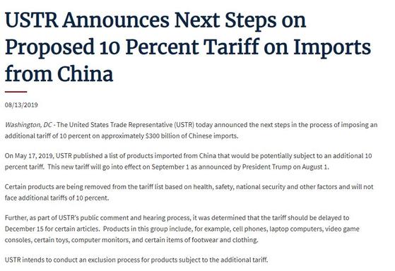 미 무역대표부(USTR)는 13일 일부 중국 상품에 대한 추가 관세 부과를 연장한다고 밝혔다. [USTR 홈페이지]