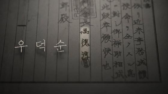 [KBS]