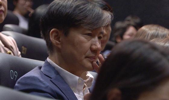조국 전 청와대 민정수석이 지난달 30일 코엑스 메가박스에서 열린 영화 '김복동' 시사회에 참석하고 있다. [사진 조국 페이스북]