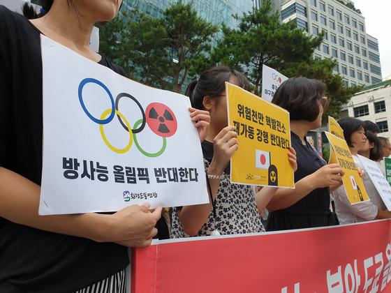 핵발전소를 반대하는 시민단체와 종교단체 등이 2013년 후쿠시마 원자력 발전소 사고의 오염이 통제되지 않은 상태에서 2020년 도쿄 올림픽에 참여하는 것을 반대한다며 서울 종로구 옛 일본대사관 앞에서 기자회견을 열고 있다. [뉴스1]