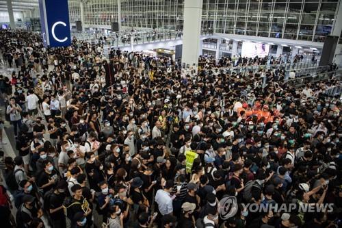 홍콩 공항 점거 시위. [EPA=연합뉴스]