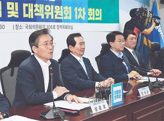 일본 수출규제 대응 당·정·청 회의
