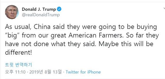 13일 도널드 트럼프 미 대통령은 중국이 미국 농산물 수입 약속을 지키지 않고 있다고 비판했다. [트위터]