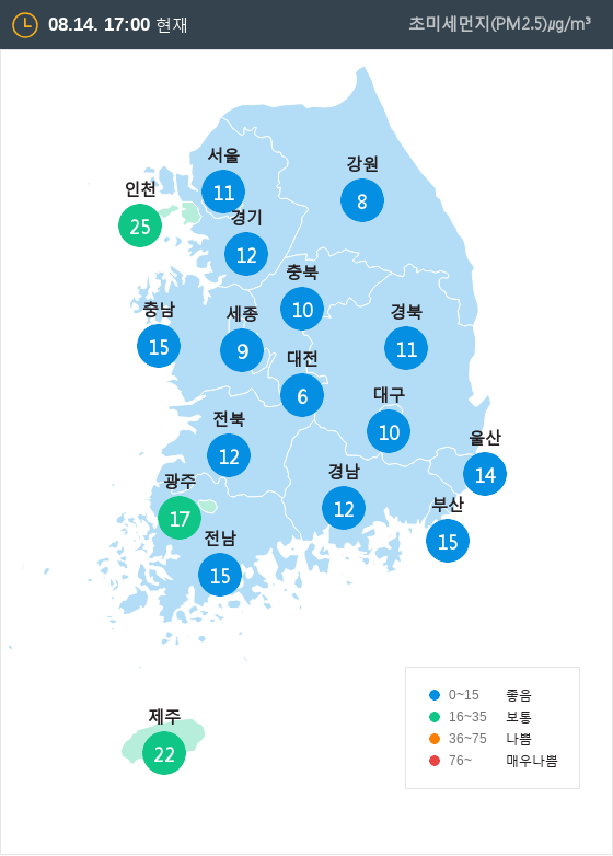 [8월 14일 PM2.5]  오후 5시 전국 초미세먼지 현황
