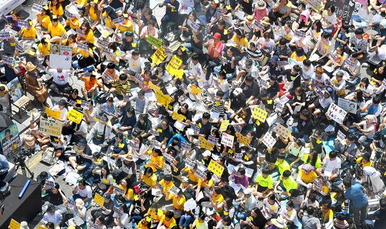 1400번째 수요시위 2만명 참여