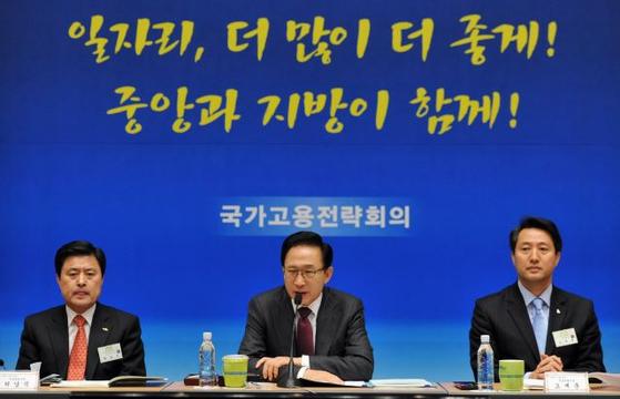 이명박 전 대통령이 국가고용전략회의를 주재하고 있다. [당시 청와대]