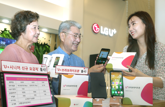 LG유플러스는 15일 중장년층 전용 스마트폰인 'U+브라보라이프폰'과 '시니어 요금제 3종'을 출시했다고 밝혔다. [사진 LG유플러스]