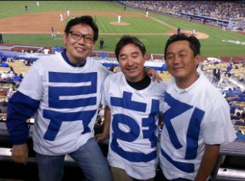 2013년 류현진 선발 경기에 친구들과 'RYU'와 '류현진' 티셔츠를 만들어 입고 응원한 데이비드 김(왼쪽). [사진 데이비드 김]