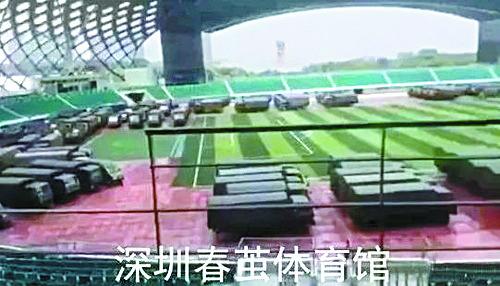 12일(현지시간) 중국 선전의 선전만 스타디움에 집결한 중국 보안군 차량들. [위챗 캡처]
