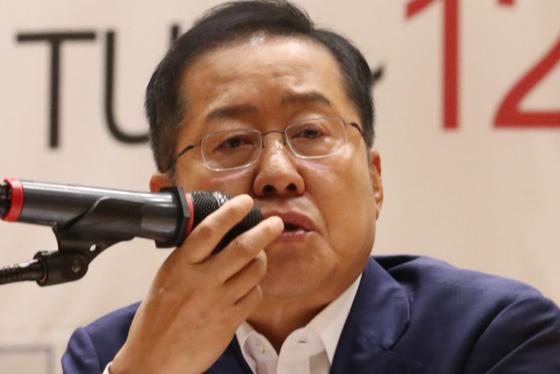 자유한국당 홍준표 전 대표. [연합뉴스]