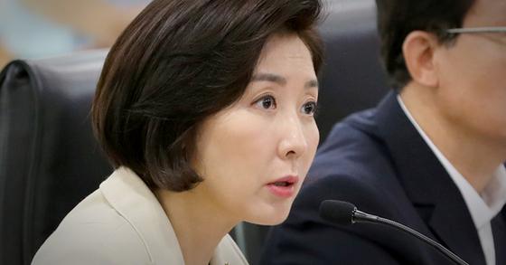 나경원 자유한국당 원내대표. [연합뉴스]