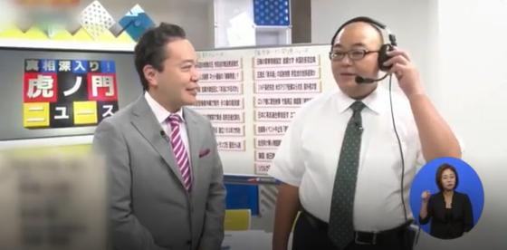 야마다 아키라 DHC-TV 대표(왼쪽)가 광복절에 자사의 프로그램에 직접 출연해서 'DHC코리아 대표는 살해협박을 받아서 어쩔 수 없이 사과했다'는 취지로 언급했다. [DHC-TV 캡쳐]