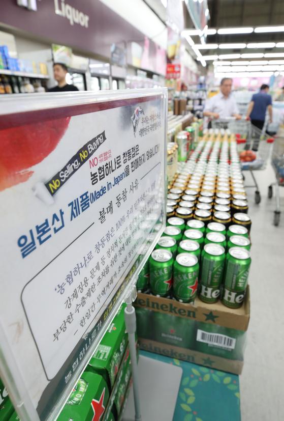 지난 4일 서울 도봉구 농협하나로마트 창동점의 주류 코너에 일본 제품을 판매하지 않는다는 안내문이 붙어 있다. [연합뉴스]